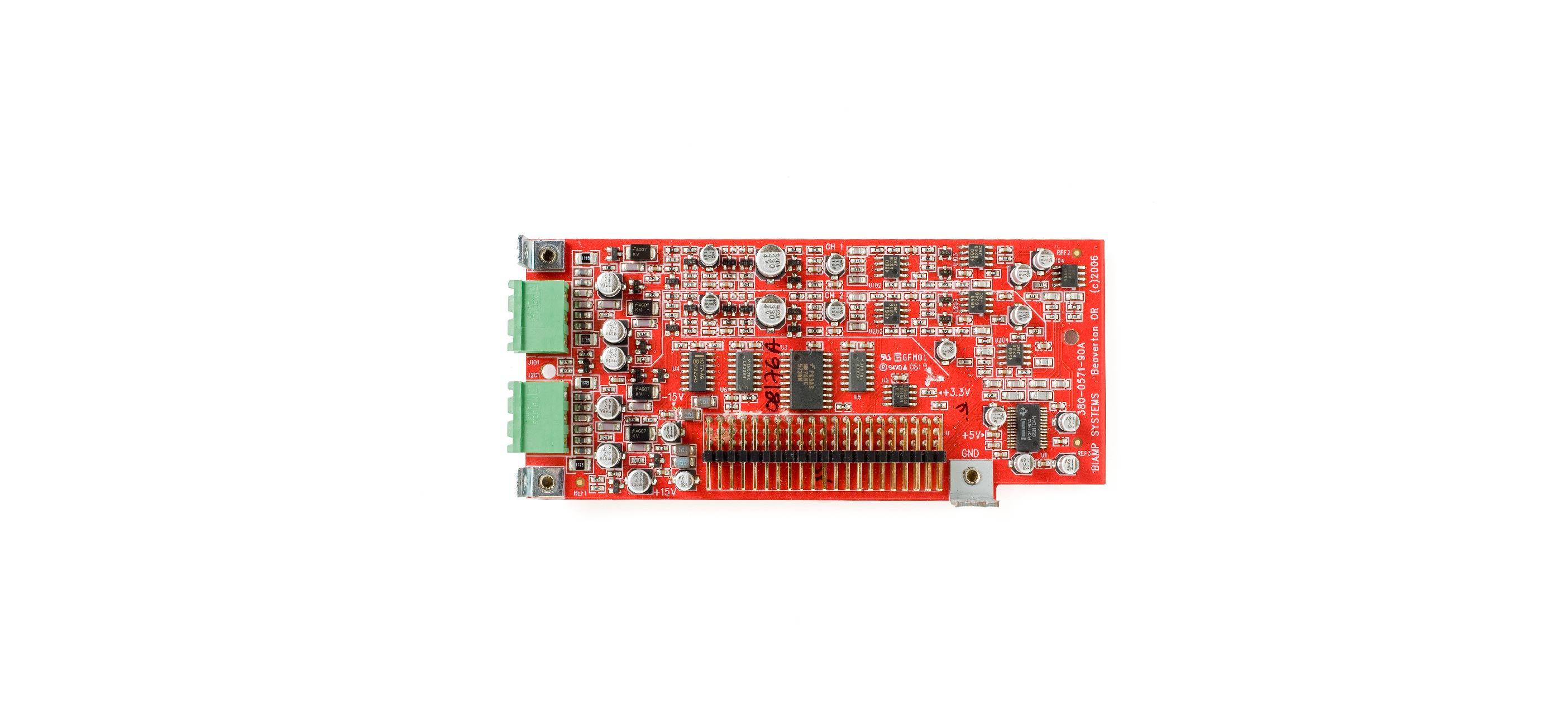 Audia Configurable Audio DSP